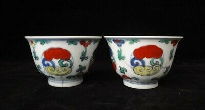 "Pair of Chinese Antique Hand Painted Porcelain Cups ""ChengHua"" Marks"