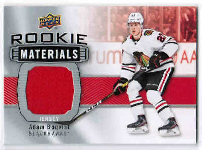 19/20 UD SERIES 2 HOCKEY ROOKIE MATERIALS JERSEY CARDS (RM-XX) U-Pick From List