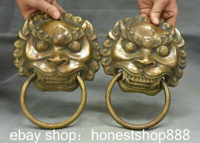 "8.6"" Antique Old China Bronze Foo Fu Dog Lion Head Door Ring Door Knocker Pair"