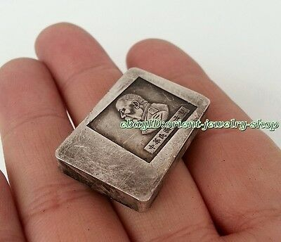 Collectables! China Qing dynasty Handwork Miao silver Pay soldiers silver bar