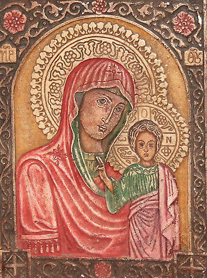 Orthodox Relief  Hand Made Icon Jesus Christ Child The Virgin Mary