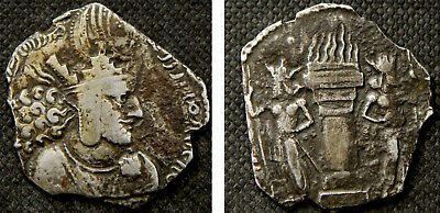 SASANIAN DRACHM of SHAPUR I (241-272 AD)