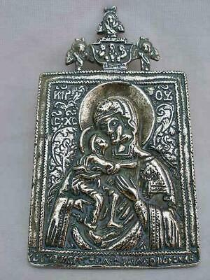Superb Russian Antique Bronze/Brass Travelling Icon With Makers Stamp.