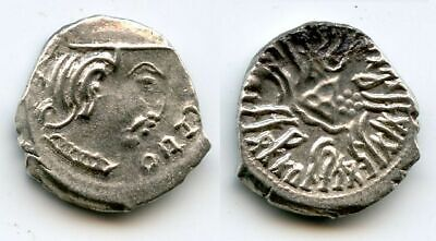 High quality silver drachm of Rudrasena III (348-378 AD), Western Satraps, India