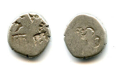 Ancient silver punchmarked drachm, Mauryan Empire, ca.3rd century BC, India