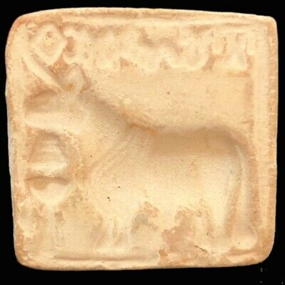 Rare Ancient Terracotta Harappa Indus Valley Bull Stamp 2500-2000 B.C. (1)