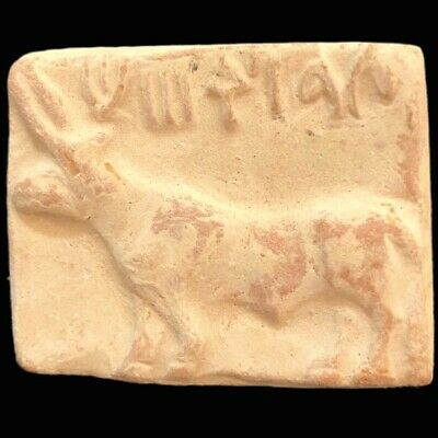 Rare Ancient Terracotta Harappa Indus Valley Bull Stamp 2500-2000 B.C. (4)