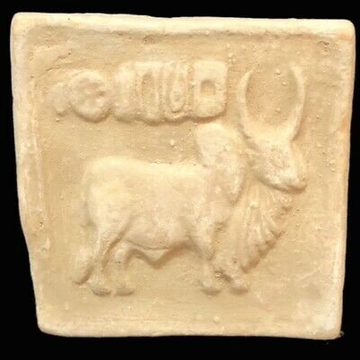 Rare Ancient Terracotta Harappa Indus Valley Bull Stamp 2500-2000 B.C. (5)