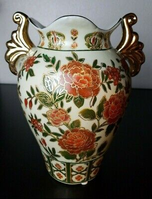 """Chinese porcelain Golden handles, Red flowers and green windows 9"""" vase (tea cup"""