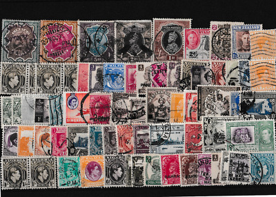 A Very Good Lot Of British Commonwealth Stamps In Mint Or Fine Used 63*1