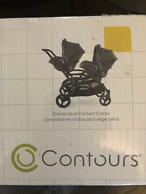 Infant Car Seat Adapter NEW IN BOX Contours Stroller Addition