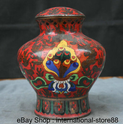 """8.2"""" Old Chinese Red Cloisonne Dynasty Palace Flower Lid Jar Jug Tank Decoration"""