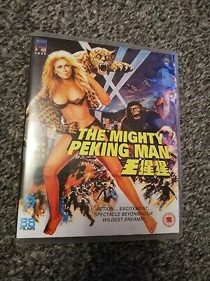 The Mighty Peking Man RB Blu-ray Danny Lee 88 Films Shaw Brothers Bey Logan