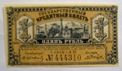 1920 RUSSIA East Siberia 1 Ruble P-S1245 SUPERB banknote