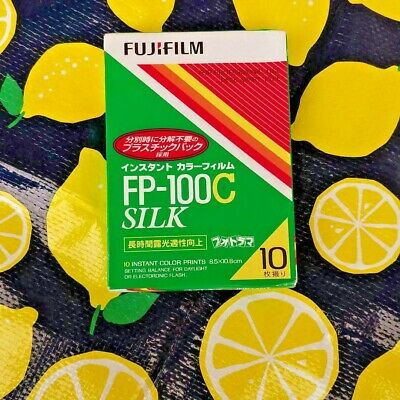 FujiFilm FP-100C silk  Instant Color film Expired 11/2017
