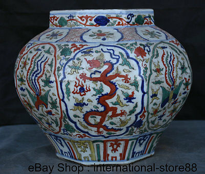 "12"" Mark Old Chinese Wucai Porcelain Dynasty Palace Dragon Phoenix Tank Jug Jar"