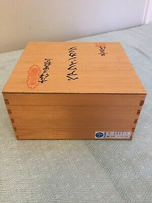Vintage Chinese Wood Wooden Tea or Herb Box Dovetailed