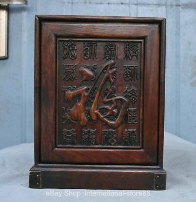 """11.6"""" Old China Huanghuali Wood Carving Dynasty Drawer Locker Blessing Pull Box"""