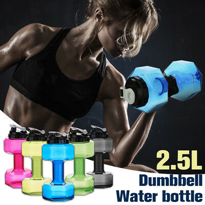 TR55 Ion Energy multi-functional Cold//Hot Sports Water Bottle BPA Free