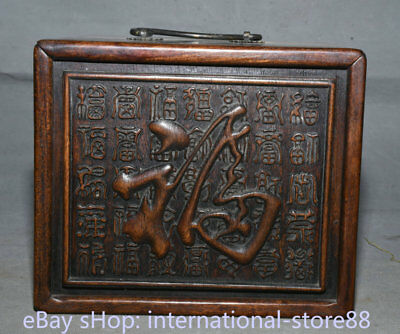 "7.6"" Old Chinese Huanghuali Wood Hand-carved Palace  Blessing Pull Drawer Box"