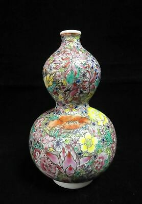 "Chinese Old Hand Painting Flowers Porcelain Double Gourd Vase ""QianLong"" Marks"