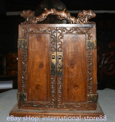 """15.2"""" Old Chinese Huanghuali Wood Carving Dynasty Dragon Handle Drawer Cabinet"""