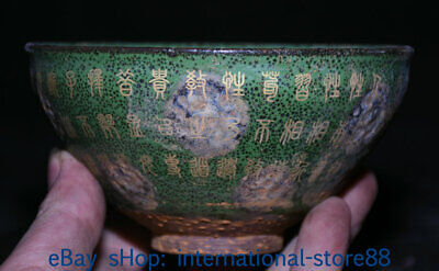 "5"" Collect Old China Wucai Porcelain Dynasty Palace Word Beast Bowl"