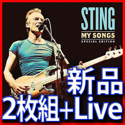 Sting Make My Songs 2-Pack Special Edition Paper Box Limited Cd F/S from Japan