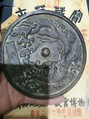 Chinese old bronze old Feng Shui bronze mirror dragon 11cm