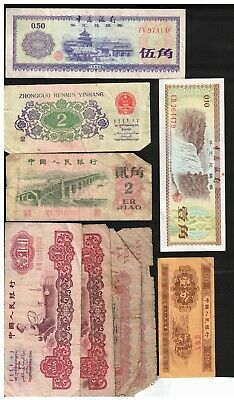 Chinese Banknotes  x 9 as illustrated condition varies