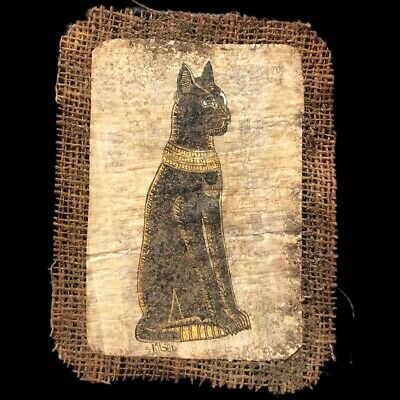 Ancient Egyptian Hand Painted Papyrus Paper. 664-332 Bc (1)