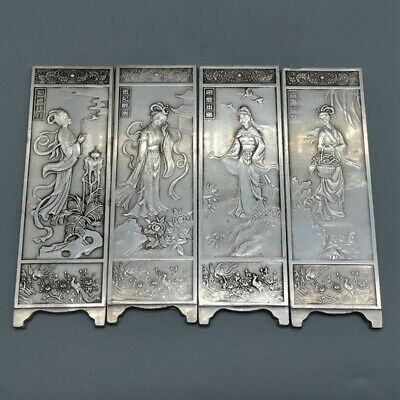 "Fine Chinese Old White copper Silver-plated "" Four Beauties"" Statue Decor Screen"
