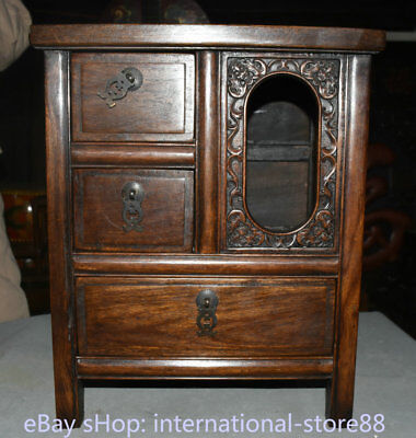"""15.6"""" Rare Old Chinese Huanghuali Wood Carving Dynasty Furniture Drawer Cabinet"""