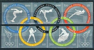 Romania - Rome Olympic Games MNH Imperf Strip Sport Set (1960)