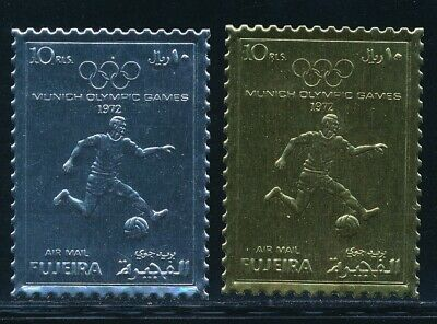 Fujeira - Munich Olympic Games MNH Gold and Silver Stamps Set (1972)