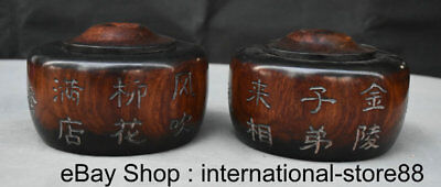 """6"""" Old Chinese Huang Huali Wood Carving Word Weiqi Game of go Jar Tank Box Pair"""