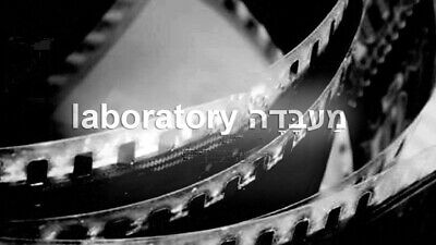 Professional Black and Whit film developing & high-resolution scan Free Shipping