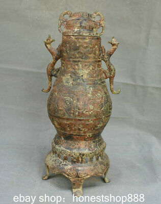 """14.4"""" Old Chinese Bronze Ware Palace Dynasty Dragon Beast Face Drinking Vessel"""