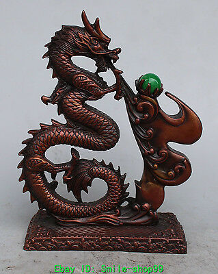 """10"""" Chinese Bronze Animal Carved Dragon Foo Fu World  With Jade Ball Sculpture"""