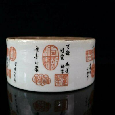 china old famille-rose porcelain hand painted seal porcelain inkstone /Wc02