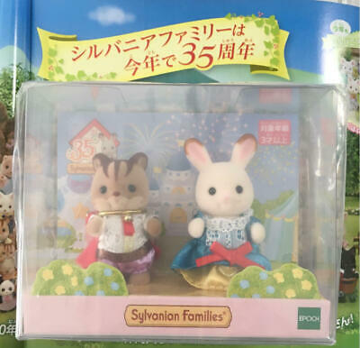 Sylvanian Families 35TH Baby Pair Set Limited
