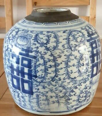 Chinese Antique Qing Dynasty 'Double Happiness' Large Ginger Jar Hand Painted