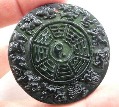 Natural China black green jade hand-carved 12 Chinese zodiac Pendant necklace