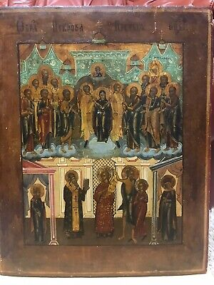 Antik Ikone Russland Pokrov Large Russian Icon Intercession Of The Virgin Mary