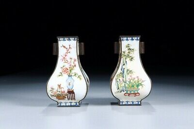 A Pair of Chinese Antique Qing Imperial Enamel Painted Bronze Vases With Mark
