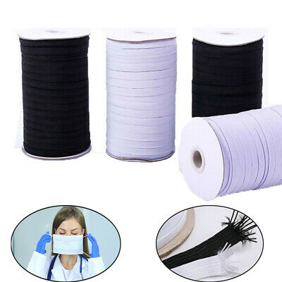 80/160Yards Braided Flat Elastic Band Cord Rope Knit Sewing Household DIY Crafts