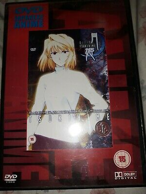 Lunar Legend Tsukihime - Complete Series - Anime DVD Collection