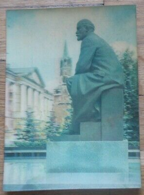 POST CARD Stereo 3D Flicker Red Russian Soviet USSR Lenin Propaganda Monument Ol