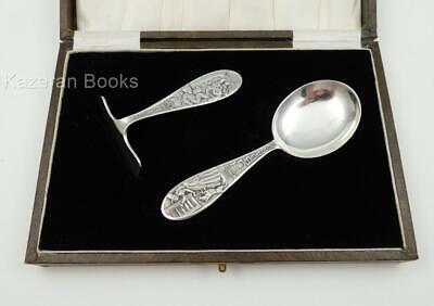 Art Deco Glasgow Solid Silver Nursery Rhyme Spoon & Pusher Christening Set & Box