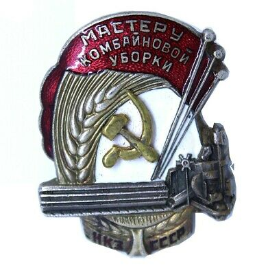 RUSSIA USSR RARE BEAUTIFUL OLD BADGE TO THE MASTER OF Agricultural HARVESTING